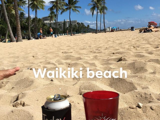 Red cup spotted on Waikiki Beach in Honolulu Hawaii